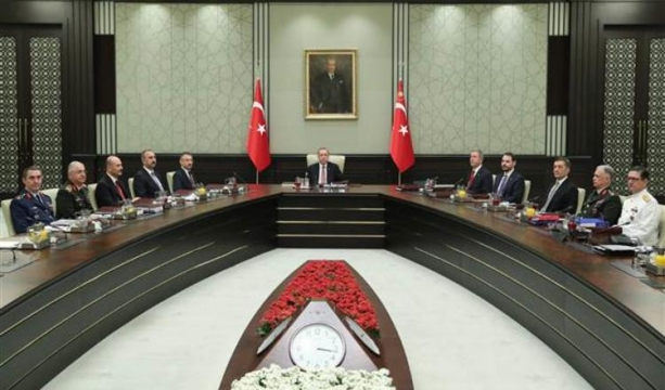 20.05.2016 RESMİ İLANLAR
