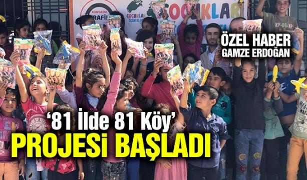 Okullar 3 Ekim'de mi açılacak? MEB'den resmi açıklama