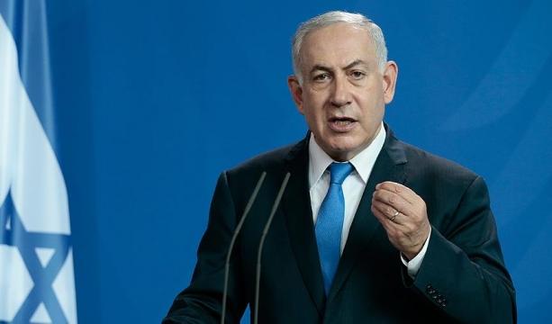 İsrail tazminatı yatırdı