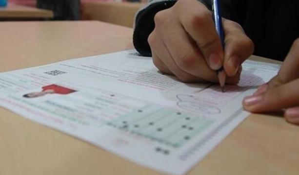 FETÖ'nün kapatılan eğitim kurumları soruşturmasında 30 gözaltı