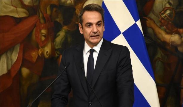Yunanistan Başbakanı Miçotakis: Türkiye ile ilişkilerdeki zorluklar iyi niyet olduğunda aşılabilir