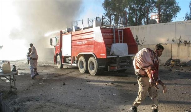 Afganistan'da ABD saldırısında 10 sivil hayatını kaybetti