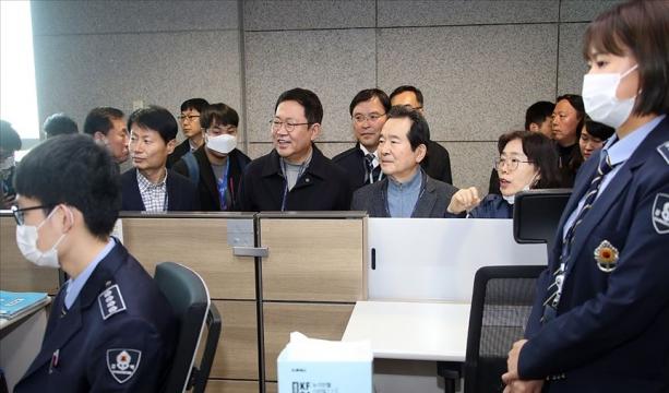 Güney Kore'de ikinci 'yeni tip koronavirüs' vakası görüldü