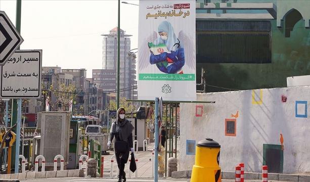 İran'da yeni tip koronavirüs kaynaklı can kaybı 2757'ye yükseldi