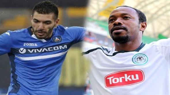Konyaspor'dan aynı gün 2 transfer