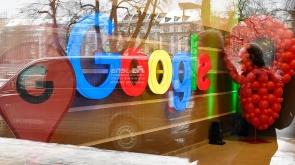 AB'den Google'a 2,4 milyar euroluk rekor ceza
