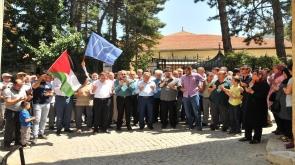 Akşehir STK'lardan İsrail'e tepki