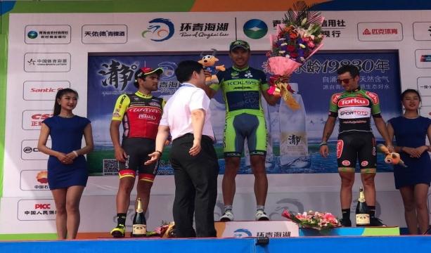 Torku Şekerspor, Qinghai Gölü Turunda ikinci oldu