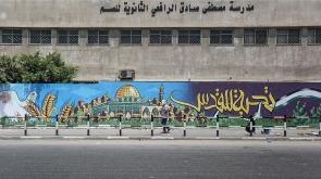 Gazze'de duvar resimleriyle Kudüs ve Mescid-i Aksa'ya destek mesajı