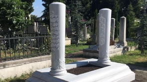 Halil İnalcık'a vefat yıldönümünde 'Ulema Kabri'