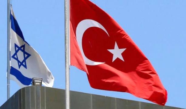 İsrai'in 'Osmanlı Bitti' Açıklamasına Dışişleri Bakanlığı'ndan Yanıt
