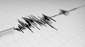 Konya'da yine deprem oldu! #Konyahaber