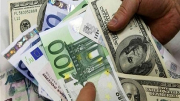 Serbest piyasada döviz açılış fiyatları #ekonomi