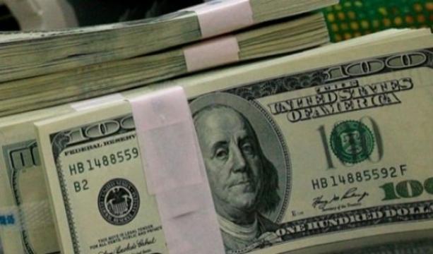 FETÖ'nün yüz binlerce doları yakalandı!
