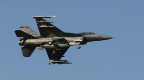 ABD'den Bahreyn'e F-16 satışı