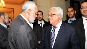 Hamas, Gazze'deki idareyi feshetti!