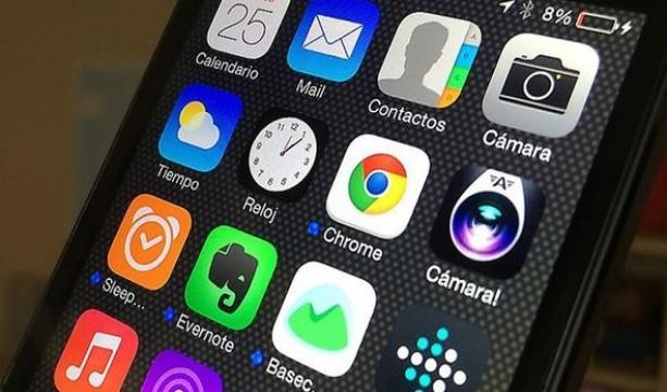 iOS 11'in gizli özelliği ortaya çıktı!