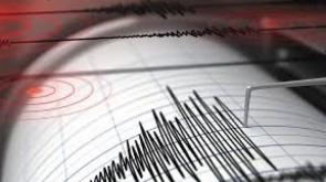 Dünya beşik gibi sallanıyor! Filipinler'de deprem