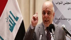 Irak'tan referandumdan sonra ilk açıklama