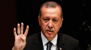 AK Parti'de 'Rabia' dersi