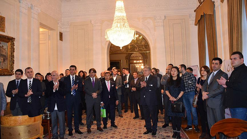 Türkiye mezunları Moskova'da buluştu