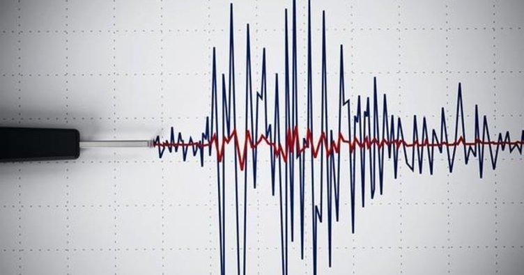 Son Dakika Haber: Kardeş Ülke Azerbaycan'da 5.1 büyüklüğünde #Deprem