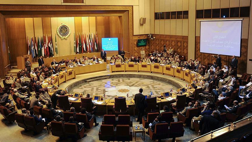 Arap Birliği yarın 'Kudüs' için toplanacak