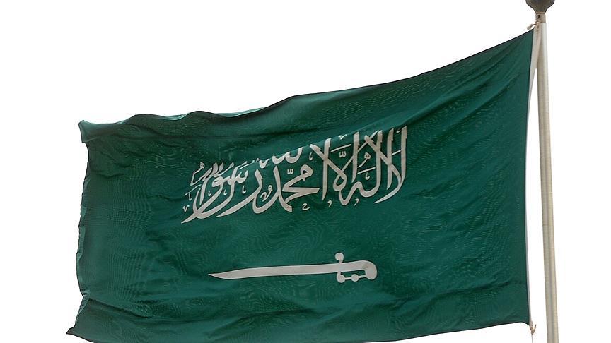 Suudi Arabistan Dışişleri Bakanlığı: ABD'nin Kudüs kararı sarf edilen çabaları baltalayacak