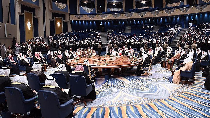 38. Körfez İşbirliği Konseyi Zirvesi başladı