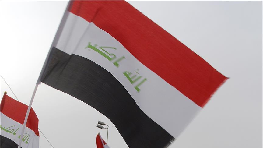 Irak: Hükümet ve halk olarak bu kararı reddediyoruz