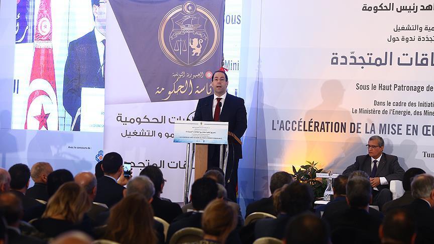 'Tunus, Filistin halkını ve haklı davasını desteklemektedir'