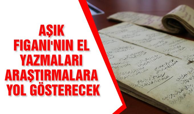 Konya Habaer: Aşık Figani'nin el yazmaları araştırmalara yol gösterecek