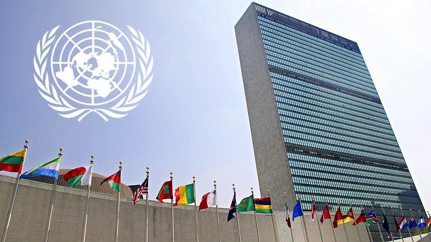 BM'den Suriyeli sığınmacılar için 4,4 milyar dolar yardım çağrısı