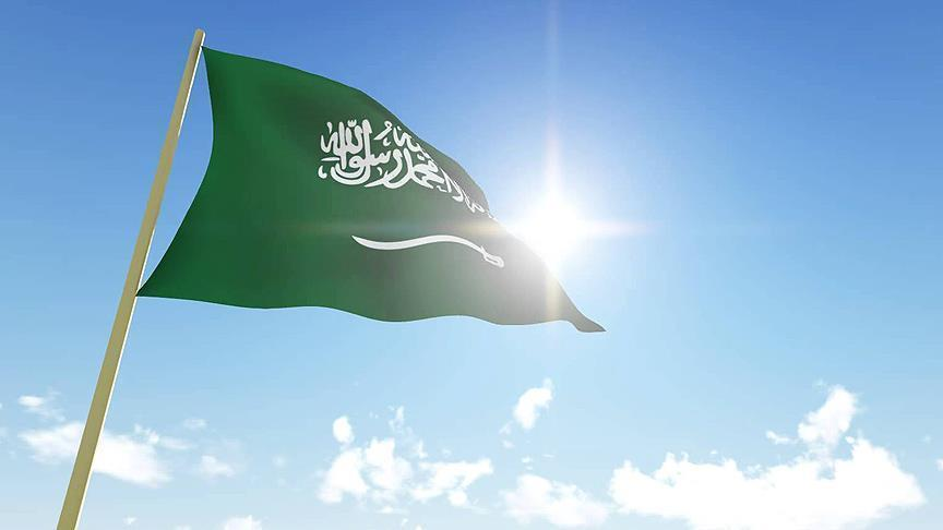 Suudi Arabistan'dan 'Kudüs' çağrısı