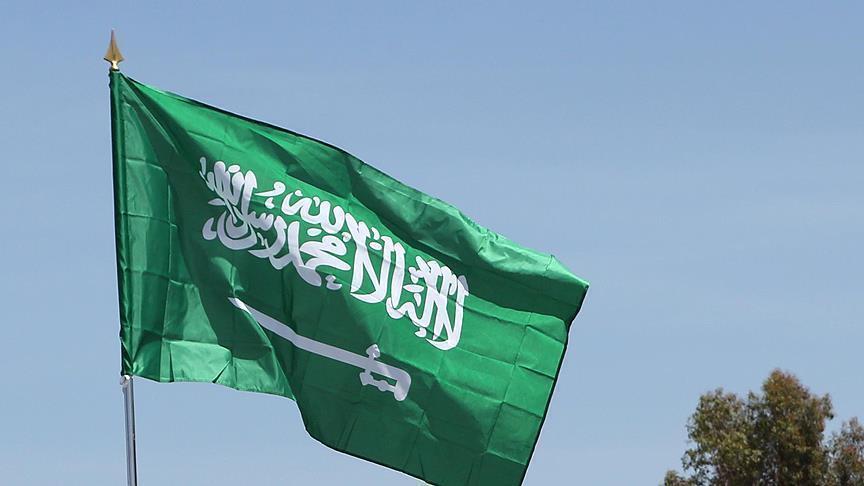 Suudi Arabistan'da Filistin asıllı milyarder serbest bırakıldı