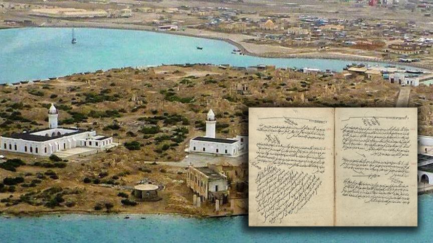 Osmanlı'nın Sevakin Adası'ndaki faaliyetleri tarihi belgelerde