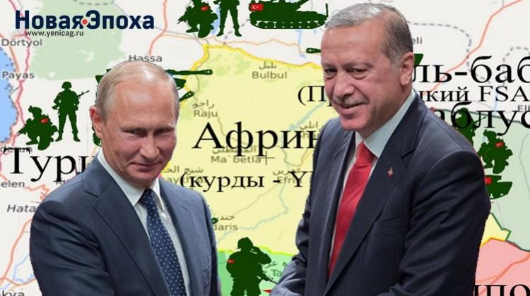 ABD'nin tavrı Rus-Türk ilişkilerini güçlendiriyor