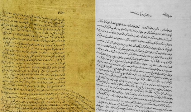 Kanuni ile Hürrem Sultan'ın aşkı devlet arşivlerinde
